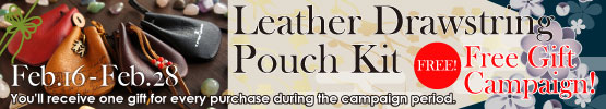 Leather Drawstring Pouch Kit
