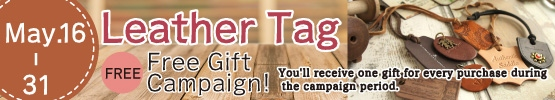 Leather Tag Free Gift Campaign!