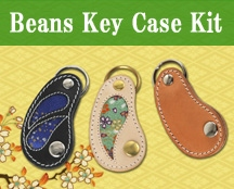 Beans Key Case Kit