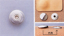 Flat part for Snap Fastener