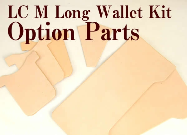 LC M Long Wallet Kit - Optional Parts
