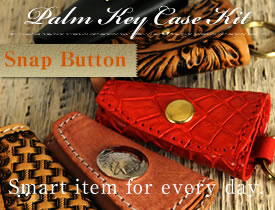 Palm Key Case <Snap Button>