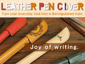 Leather Pen Cover Kit