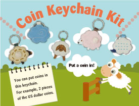 Coin Keychain Kit
