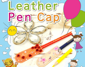 Leather Pen Cap