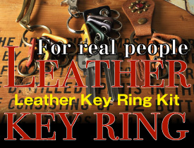 Leather Key Ring Kit