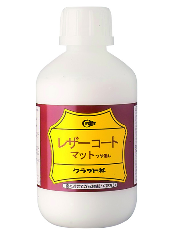 Leather Coat Acrylic Leather Lacquer - Matt Finish 500 ml