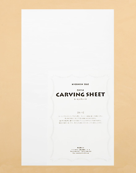 Carving Sheet