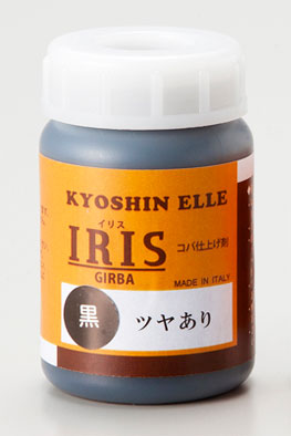 Iris Edge Paint Gloss