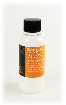 Leather Fix - High Gloss (100 ml)